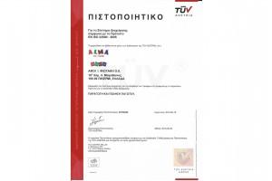 EN ISO 22000 : 2005 (ΙΟΥΝΙΟΣ 2016)